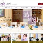日本ファインライフ協会